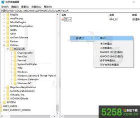 ...10自带的恶意软件删除工具 MRT