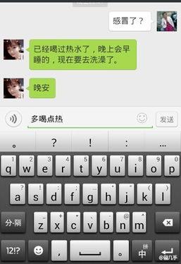 自从我告诉同事QQ登录界面头像不居中之后,他已经难受了一个多月...