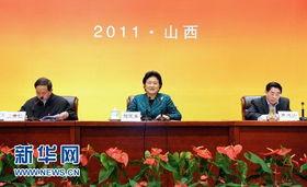 ...北京现代胜上海国际 7