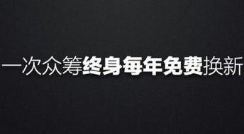 可乐手机是北京云辰科技有限公司旗下的安卓智能手机品牌.公司是一...