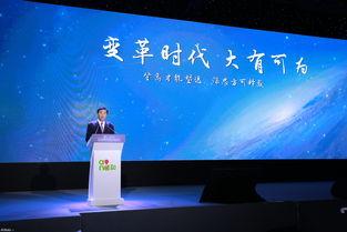 中国移动-未来教育在行动 第二届全国中小学未来教育高峰论坛 在长沙...