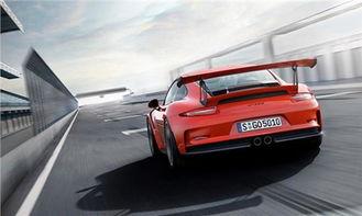 北京亦庄保时捷 新款 911 GT3 RS 发布 -亦庄保时捷中心