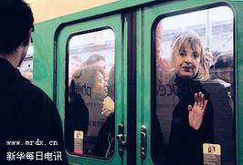 啊 停 啊轻点h文公车-图文 法国公交罢工继续,交通拥堵日趋严重