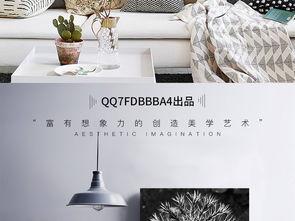 ...欧现代客厅卧室黑白静物花卉三联装饰画