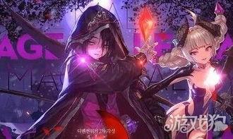 灵血舞-*鲜血融合   -新增通过吸收系技能攻击敌人时可以减少敌人物防的机能...