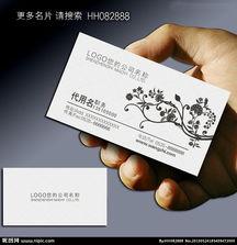 名片矢量图 名片卡片 名片卡片 广告设计 矢量图库 昵图网nipic.com -...