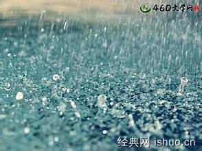 描写雨天的优美句子