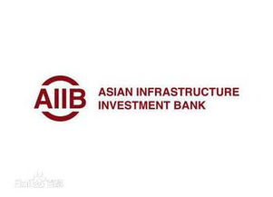 仅依靠日美主导的亚洲开发银行(ADB)等现有机构难以应对,如果基...