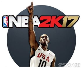 NBA2K17花屏 闪退怎么办 NBA 2K17游戏花屏 闪退解决办法一览