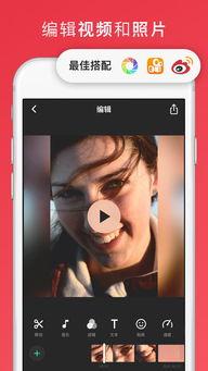 手机InShot 下载 InShot 手机版下载 InShot app下载