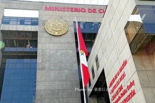 这里是秘鲁国家历史博物馆,根据英文发音判断的西班牙语,貌似还是...