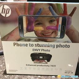 ...全新未拆HP ENVY Photo 7820 多合一打印机