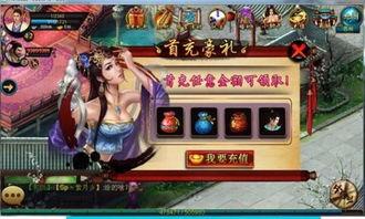 龙傲天下手游下载 龙傲天下安卓版下载 跑跑车安卓网