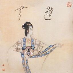 图说中国历代君主帝王208 北宋宋英宗赵曙