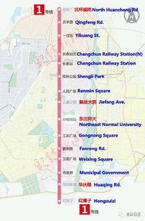 长春地铁1号线5座车站改名了 记好了别上错车