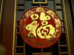 元宵谜灯,中国月