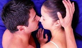 两性养生 性爱中男人最怕的事