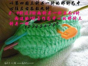 婴儿毛线鞋钩法图解 宝宝鞋编织教程 2