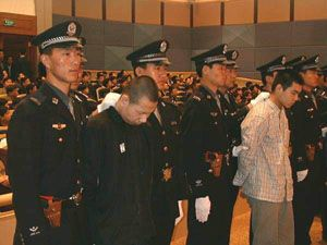 北京市召开首次 严打 公判大会 br 一批严重危害社会治安罪犯被处决