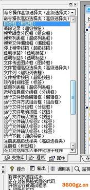 无耻的远控源码 可进行监控键盘 屏幕操控 仅190K,真正牛人写的哦
