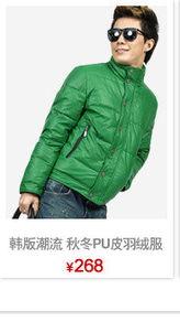 男装尺码对照表-GTHOMME 春装新款 韩版男士 无袖 毛线背心 BX01