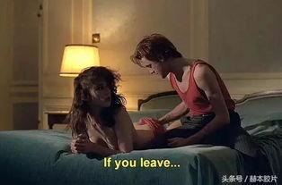 十部唯美文艺的情色电影 令人美到窒息