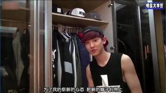 EXO鹿晗在韩国的宿舍公开