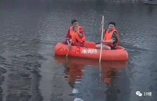 5岁女孩掉入池塘4岁男孩忙拉人也掉入 双双溺亡
