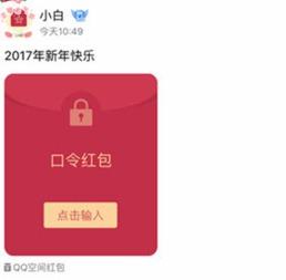 QQ空间2017年破解方法 QQ空间2017怎么直播 QQ空间2017照片删除...