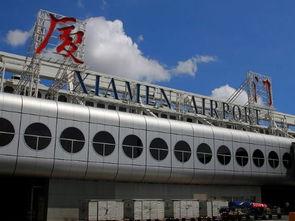厦门高崎机场