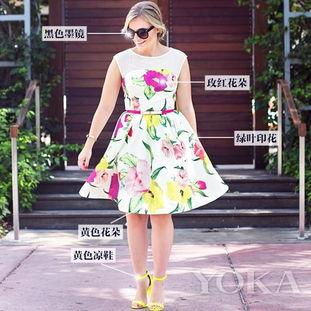 印花裙+黄色高跟鞋-出门就养眼 会穿星人 三色 原则