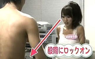 japanesetub双性人-日本综艺节目让爸爸摸 日本综艺节目让爸爸摸性开放程度大