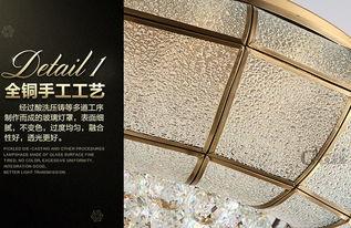 龟兔欧式全铜包边吸顶灯,LED光源客厅灯具,仿水钻玻璃灯罩吸顶灯