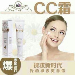 泰国化妆品与护肤品
