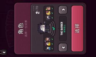 ...礼破解版v2.0.8 逃离婚礼无限金币修改版 汉化中文 手机破解游戏下载...