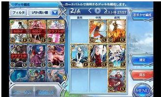 日本游戏厂商为何在游戏直播上落后世界一大步日本邪恶游戏单机版日...