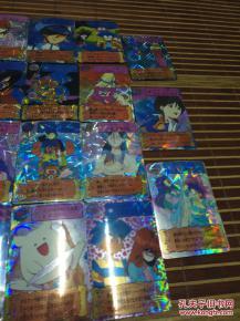 幻法小魔星 老卡片 闪卡 23张