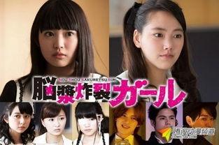 名曲《脑浆炸裂女孩》曾经在2013年12月就出版了小说版.粉丝们一...