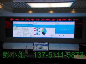 8平方全彩LED显示屏会议室LED大屏幕厂家定做价格