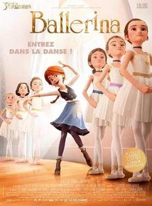 教你一步一步画人脸-《了不起的菲丽西》是2016年法国动画电影的经典之作,   讲述了一个...