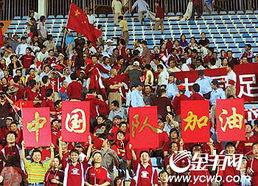 D组的最后一轮比赛将于11月17日进行,中国队将在广州迎战中国香港...