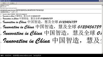 bq24170-红动网提供英文字体精美素材免费下载,您当前访问素材主题是...