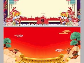 中国风手绘剪纸新年春节年货海报背景图图片素材 ai模板下载 10.84...