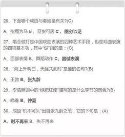 关注我们,妥妥的!   南京招考·高考帮 QQ群号码:   孩子要想学好...