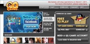 右上角英文意思是QQ游戏已经在2011年3月7日停止运营-外媒称QQ游...