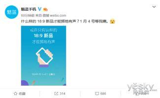 每日IT极热 腾讯QQ钱包将开始提现收费