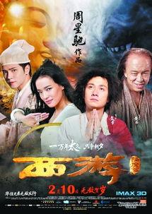 每日更新avba影片-贺岁档参演三部电影票房超20亿 黄渤,下一个葛优