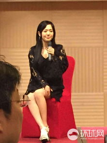 ...日晚,日本艺人苍井空在北京参加由北京日本人会主办的演讲活动,...