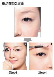 着皮肤把描出的眉线以外的杂毛拔除掉.   step1:选用接近眉毛颜色的...
