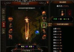妖神记手游妖灵师系统养成攻略